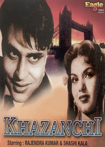Khazanchi - Poster / Capa / Cartaz - Oficial 1