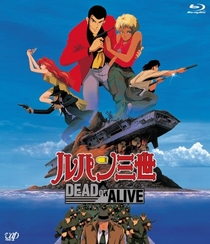 Lupin III: Dead or Alive - Poster / Capa / Cartaz - Oficial 1