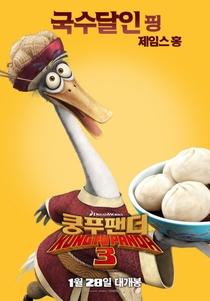 Kung Fu Panda 3 - Poster / Capa / Cartaz - Oficial 12