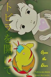 Tobira wo Akete - Poster / Capa / Cartaz - Oficial 1