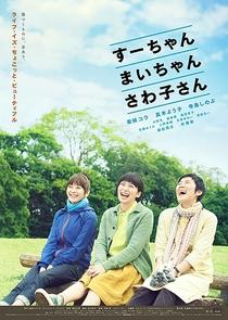 Sue, Mai and Sawa: Righting the Girl Ship - Poster / Capa / Cartaz - Oficial 2