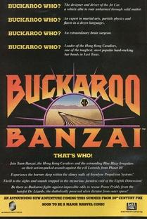 As Aventuras de Buckaroo Banzai - Poster / Capa / Cartaz - Oficial 6