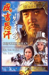 Genghis khan - Série de TV - Poster / Capa / Cartaz - Oficial 1