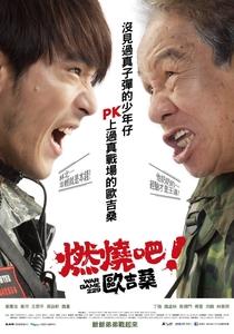 War Game 229 - Poster / Capa / Cartaz - Oficial 2