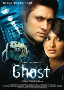 Ghost - Poster / Capa / Cartaz - Oficial 1