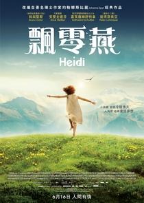 Heidi - Poster / Capa / Cartaz - Oficial 4