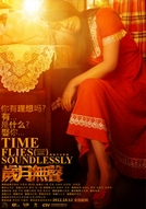 Time Flies Soundlessly (Sui Yue Wu Sheng)
