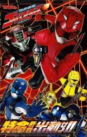 Tokumei Sentai Go-Busters - Poster / Capa / Cartaz - Oficial 1