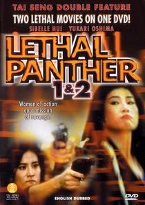 Lethal Panther 2 - Poster / Capa / Cartaz - Oficial 1