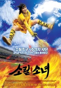 Shaolin Girl - Poster / Capa / Cartaz - Oficial 1