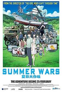 Guerras de Verão - Poster / Capa / Cartaz - Oficial 13