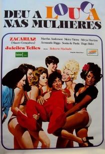 Deu a Louca nas Mulheres - Poster / Capa / Cartaz - Oficial 1