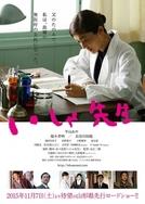 Doctor (Isha Sensei)