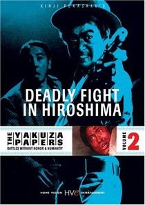 Duelo em Hiroshima - Poster / Capa / Cartaz - Oficial 1