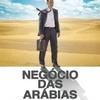 Negócio das Arábias entretém e discute interação entre culturas - Central42