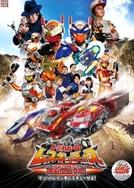 Tomica Hero Rescue Force - O Filme Explosivo - Salve o Mach Train (トミカヒーロー レスキューフォース 爆裂MOVIE マッハトレインをレスキューせよ!)