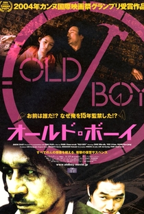 Oldboy - Poster / Capa / Cartaz - Oficial 7