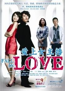 Ai Shang Nu Zhu Bo  - Poster / Capa / Cartaz - Oficial 1