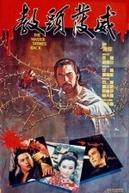 A Vingança do Mestre (Jiao tou fa wei)