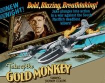 A Lenda do Macaco Dourado - Poster / Capa / Cartaz - Oficial 3
