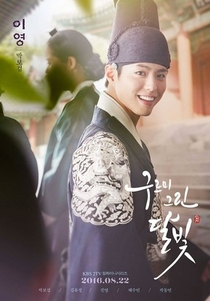 Moonlight Drawn by Clouds - Poster / Capa / Cartaz - Oficial 8