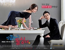 Cunning Single Lady - Poster / Capa / Cartaz - Oficial 4