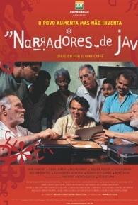 Narradores de Javé - Poster / Capa / Cartaz - Oficial 2