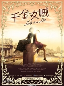Lady and the liar - Poster / Capa / Cartaz - Oficial 1