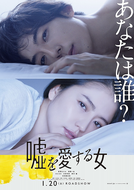 Uso wo Aisuru Onna (嘘を愛する女)