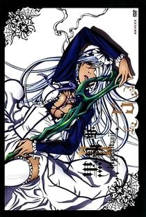 Kuroshitsuji (2ª Temporada) - Poster / Capa / Cartaz - Oficial 13