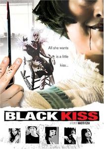 Black Kiss - Poster / Capa / Cartaz - Oficial 3