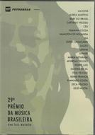 29° Premio Da Musica Brasileira ( Dvd ) Luiz Melodia (29° Premio Da Musica Brasileira ( Dvd ) Luiz Melodia)