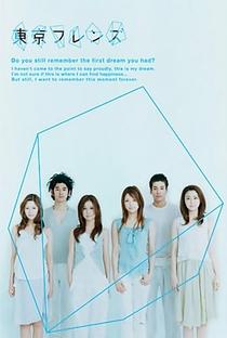 Tokyo Friends - Poster / Capa / Cartaz - Oficial 1