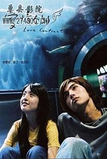 Love Contract - Poster / Capa / Cartaz - Oficial 2