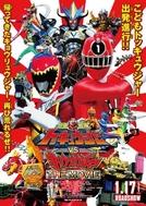 Ressha Sentai ToQger vs Zyuden Sentai Kyoryuger (Ressha Sentai ToQger vs Zyuden Sentai Kyoryuger)