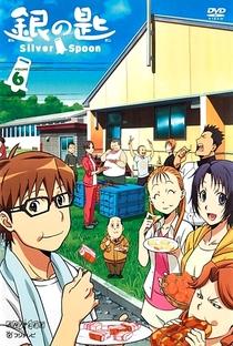 Gin no Saji (1ª Temporada) - Poster / Capa / Cartaz - Oficial 1