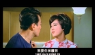 Angel With The Iron Fists 鐵觀音 (1966) **Official Trailer** by Shaw Brothers