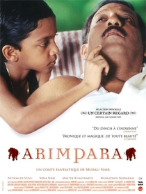 Arimpara - Poster / Capa / Cartaz - Oficial 1