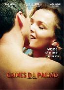 Crimes da Paixão - Poster / Capa / Cartaz - Oficial 1