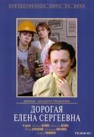 Querida Elena Sergueevna (Dorogaya Elena Sergeevna)