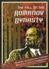 A Queda da Dinastia Romanov - Poster / Capa / Cartaz - Oficial 1