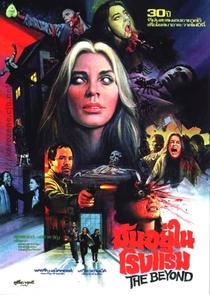 Terror nas Trevas - Poster / Capa / Cartaz - Oficial 8