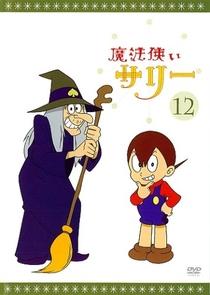 Mahōtsukai Sally - Poster / Capa / Cartaz - Oficial 6