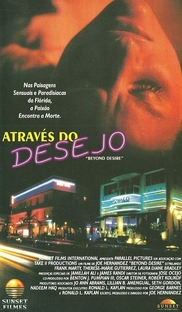 Através do Desejo - Poster / Capa / Cartaz - Oficial 1