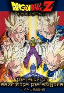 Dragon Ball Z: O Plano de Erradicar os Sayajins - Poster / Capa / Cartaz - Oficial 1