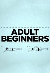 Adultos Inexperientes - Poster / Capa / Cartaz - Oficial 2