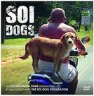 Soi Dogs (Soi Dogs)