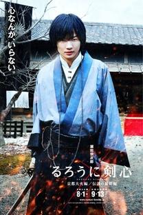 Samurai X: Inferno de Kyoto - Poster / Capa / Cartaz - Oficial 13