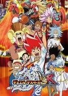 Duel Masters VSR - 11ª Temporada (Duel Masters VSR (Season 11))