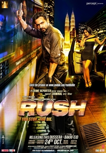 Rush - Poster / Capa / Cartaz - Oficial 5